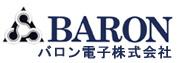 バロン電子株式会社